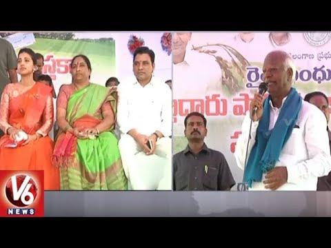 Dy CM Kadiyam Srihari Launches Rythu Bandhu Scheme In Ainavolu | Warangal | V6 News