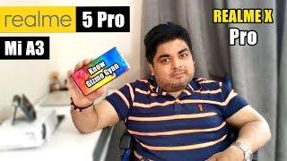 Realme 5 Pro Vs Redmi Note 8 Pro - Mi A3 vs Realme 5 | #Knowgizmogyan