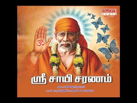 Sai Baba Songs - Sreeradi Saai-bajanai video