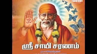 Sai Baba Songs - Sreeradi Saai-Bajanai