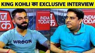 VIRAT KOHLI EXCLUSIVE: Virat ने कहा वर्ल्ड कप जीतना मेरा सबसे बड़ा सपना, Dhoni से मिलती है मदद