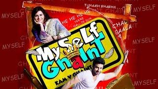 Myself Ghaint - New Full Punjabi Movie   Latest Punjabi Movies 2016 - Popular Punjabi Film 2015
