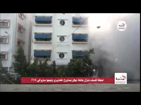 How Israel bombs houses in Gaza (two steps)