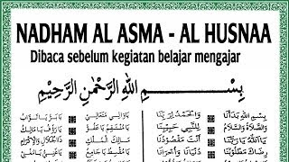 download lagu Nadhom Asma'ul Husna gratis