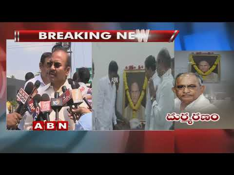AP Ministers Pays Condolence To GITAM University Director MVVS Murthy  ABN Telugu