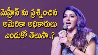 Mehreen Kaur Questioned By The US Officials | #Mehreen Kaur | Latest Cinema News