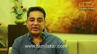 Kamal Haasan Speak About Sri Devi With Tears