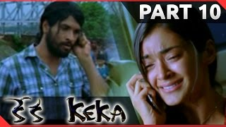 Keka Telugu Movie Part 10/11 || Raja, Ishana, Teja