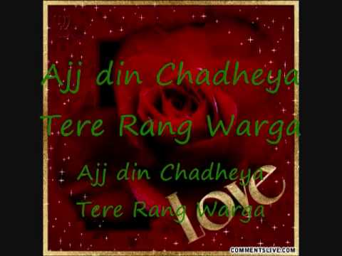 Ajj Din Chadheya-Lyrics-Rahat Fateh Ali Khan Love Aaj Kal SonG...