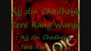 Ajj Din Chadheya-Lyrics-Rahat Fateh Ali Khan Love Aaj Kal SonG
