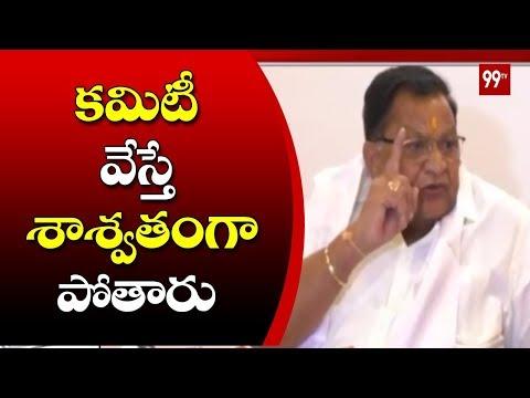 Janasena Leader Chadalawada Krishnamurthy Fires on AP Govt | AP Politics | 99TV