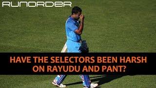 Runorder: Were Rayudu and Pant treated unfairly?