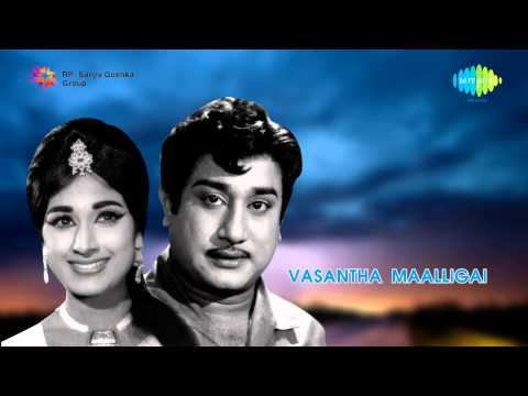 Download Tamil Mp3 Songs Naan Vazha Vaipen