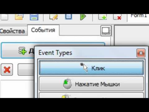 Как сделать свою программу в php devel studio