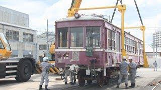 戦前の電車、古巣に