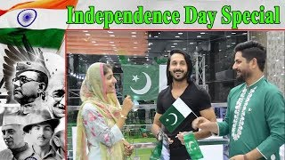 Pakistan Independence Day and India Independence Day | Independence Day Special | Social Experiment