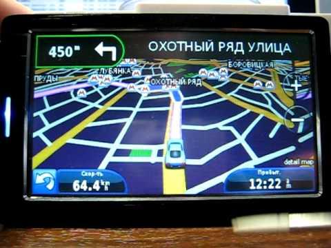 Garmin на Китайском навигаторе YF