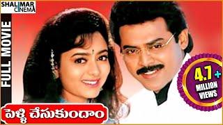 Pellichesukundam Full Length Movie || Venkatesh, Soundarya, Laila