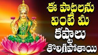Nityaradhana  2018 Lakshmi Devi Songs Collect