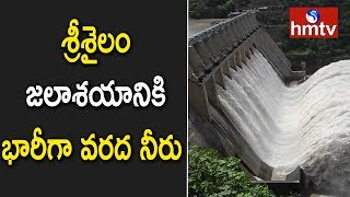 Huge water inflow into Srisailam Dam  | hmtv
