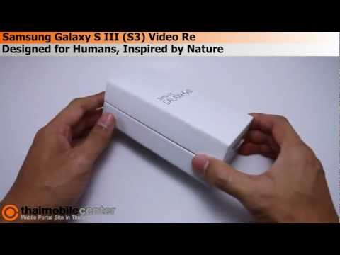 Samsung Galaxy S III (Galaxy S3) Video Review HD (Thai) : Part 1