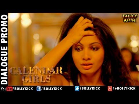 Calendar Girls Official Trailer 2015 | Madhur Bhandarkar | Hindi Movies | Promo 7