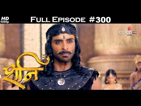 Shani - 1st January 2018 - शनि - Full Episode thumbnail
