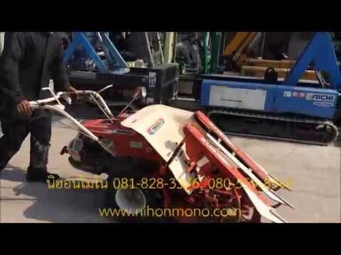 วิธีใช้งาน รถเกี่ยวข้าวเดินตาม YANMAR YB602 นิฮอนโมโน [www.nihonmono.com]