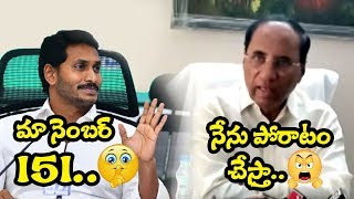 Kodela Siva Prasad Rao Press Meet about YSRCP Leaders Behavior in Ap Assembly | #AP_CM