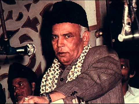 Aaj Rang Hai By Qawwali Samrat Ustad Inam Ahmed Mehboob Ragi video