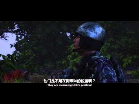 陸漫-超神學院第三季-EP 06