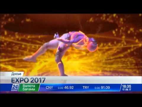 EXPO 2017: Туристы из Латвии назвали выставку грандиозной