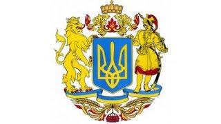 Великодержавнi Украинские маразмы
