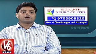 Migraine Problems | Reasons and Treatment | Siddarth Neuro Centre | Good Health News