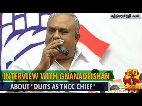 "Interview With Gnanadesikan About ""Quits as Tamil Nadu Congress Chief"" - Thanthi TV Catch us LIVE @ http://www.thanthitv.com/ Follow us on - Facebook @ https..."