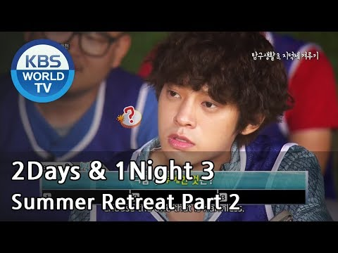 2 Days and 1 Night - Season 3 : Summer Retreat Part 2 (2014.09.07)