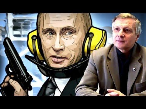 Есть ли команда у Путина? Валерий Пякин. Семинар в Горном Алтае. 18 27 июля 2018 г.