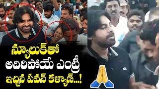 Watch Pawan Kalyan Respect Towards Ladies | Pawan Kalyan | Janasena Party | Top Telugu Media