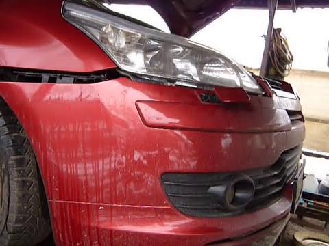Передний бампер Citroen C4. Front bumper Citroen C4