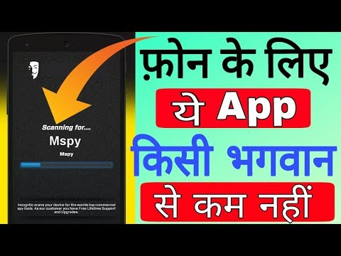 Play Store Secret Application Must Download In Android Phone || By Hindi Tutorials