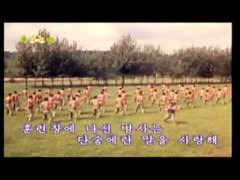 North Korean Army Recruitment Film