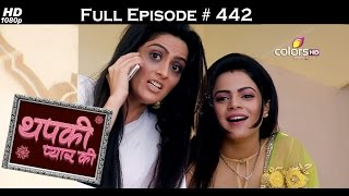 Thapki Pyar Ki - 26th September 2016 - थपकी प्यार की - Full Episode HD
