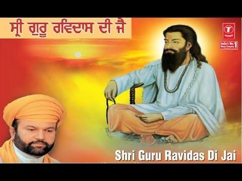 Shri Guru Ravidas Di Jai By Hans Raj Hans I Shri Guru Ravidas Di Jai video