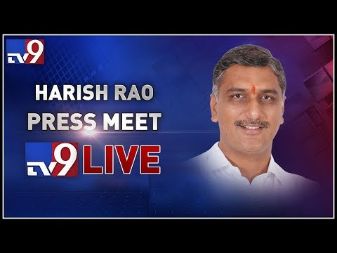 Harish Rao Press Meet || LIVE - TV9