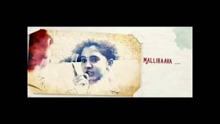 Malli Raava Song Remix by ArjunReddy