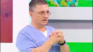Сцинтиграфия миокарда — что за процедура и не опасна ли она?