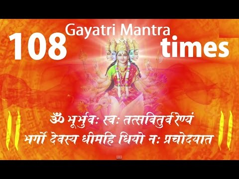 Gayatri Mantra 108 times By Jagjit Singh Full Song I Gayatri...