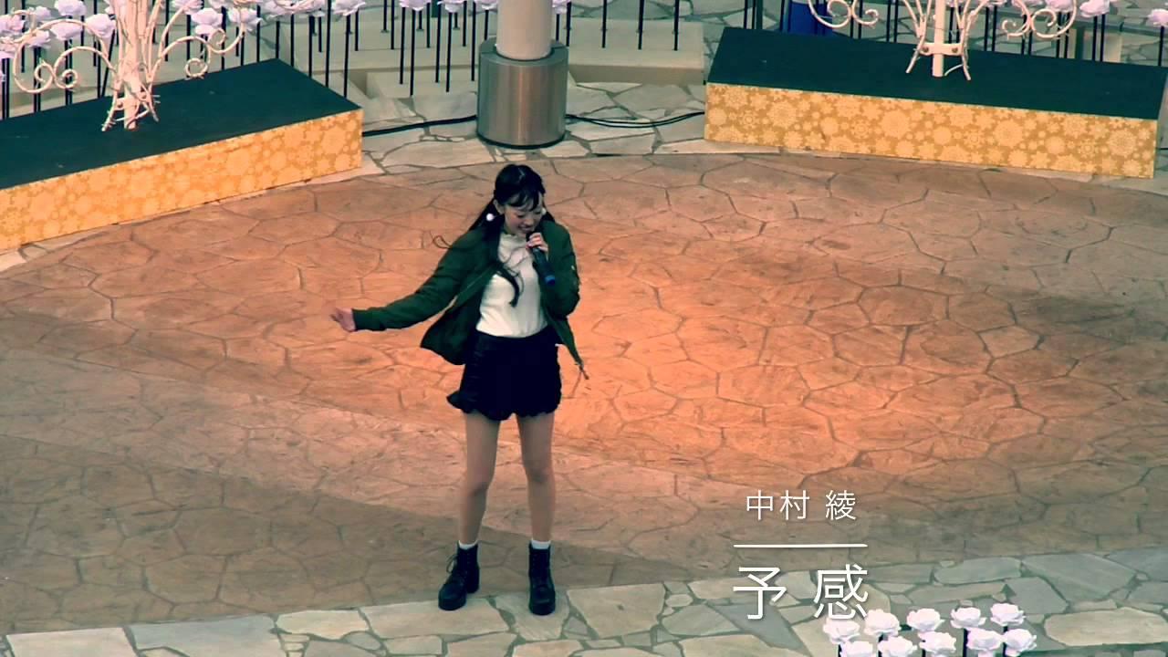 中村綾の画像 p1_10