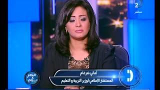مصر فى يوم  قصة عقبة بن نافع تثير الجدل بعد ان حذفت وزارة التربية والتعليم أجزاء منها