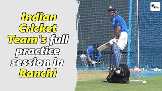 Watch: Indian Cricket team's full practice session in Ranchi ahead of 3rd ODI | India vs Australia